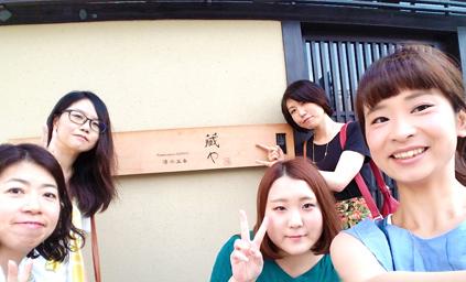 kyoto0626_01_kuraya