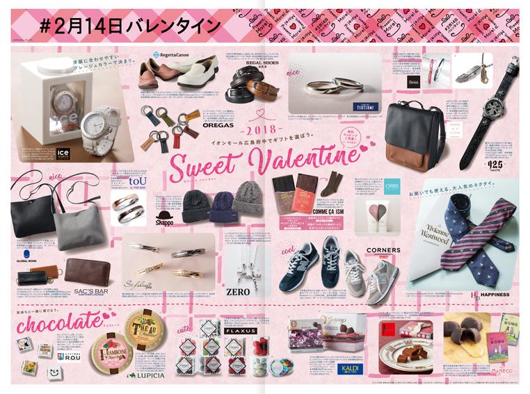 FU18_Valentine_chira_N_0129_G
