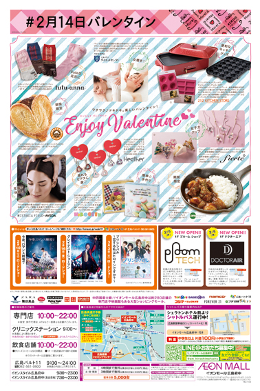 FU18_Valentine_chira_O_0129_G