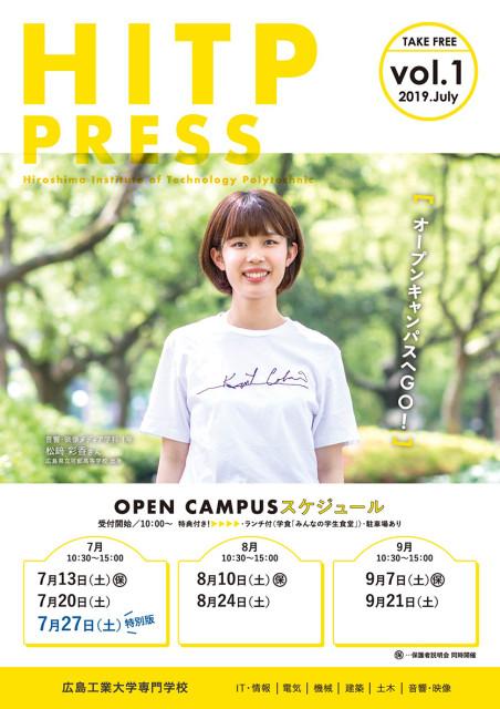 19HITPPRESS_Vol.1_O_G