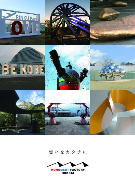 MF_会社案内8P_0221_WEB-01