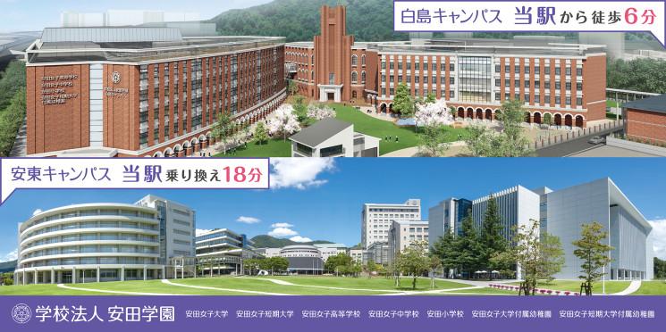 YSD19_白島駅_C