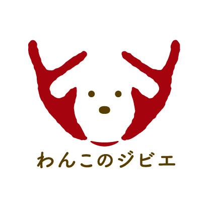 わんこのジビエロゴ-01