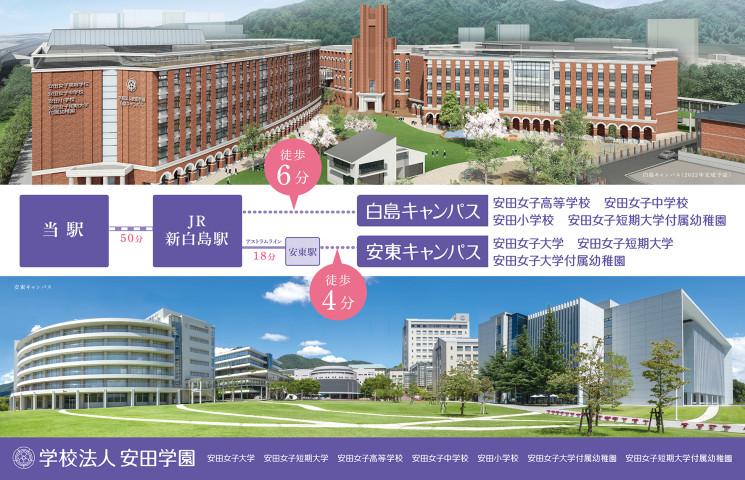 yasuda_iwakunieki